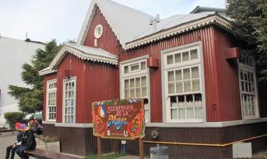 Tierra del Fuego: Se extendió la vigencia de medidas de protección de víctimas de violencia de género e intrafamiliar