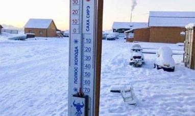 Tierra del Fuego: Ola de frío polar
