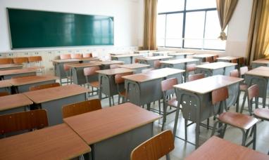 Tierra del Fuego: Detectan más irregularidades en torno a las horas cátedras de docentes